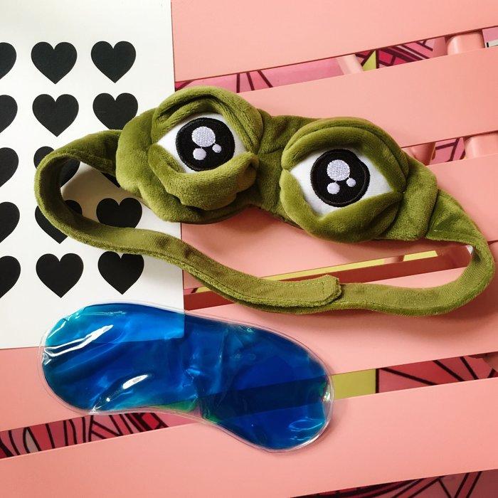 Copy&Paste【特價$250】創意惡搞療癒sad frog百變悲傷立體青蛙午休睡眠遮光搞怪表情熱敷冰敷眼罩(預購)