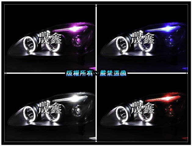 《晟鑫》 ALTIS 豐田 光條 LED上燈眉 R8 雙光圈 黑框 01~07年 魚眼投射