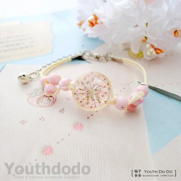 玻璃球封乾燥花蠟繩瓷珠手鍊手環-粉色滿天星(瑕疵特賣)(SMH-149A)~*╮柚子多多╭*