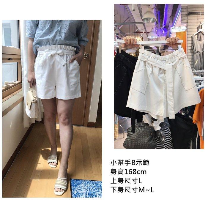 正韓【Meet Shop】Jul-07 荷葉鬆緊褲頭大口袋造型褲裙 (附綁帶)  單一尺寸 S~XL皆可 白/粉橘 現貨