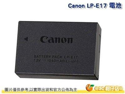 @3C 柑仔店@Canon LP-E17 原廠鋰電池 可用EOS M3 M5 M6 750D 760D 800D 77D