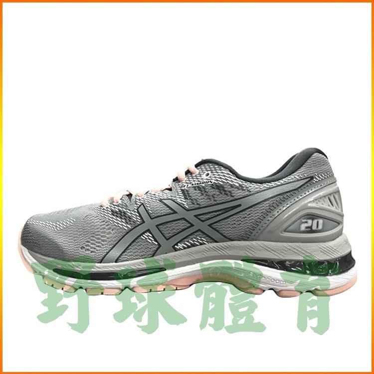 ASICS 女慢跑鞋 GEL-NIMBUS 20 T850N-9696
