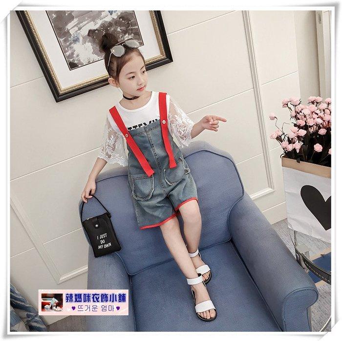 •*~ 辣媽咪衣飾小舖 ~*•❤童裝系列❤V960634韓版甜美洋氣時髦百搭上衣+吊帶牛仔褲二件套套裝