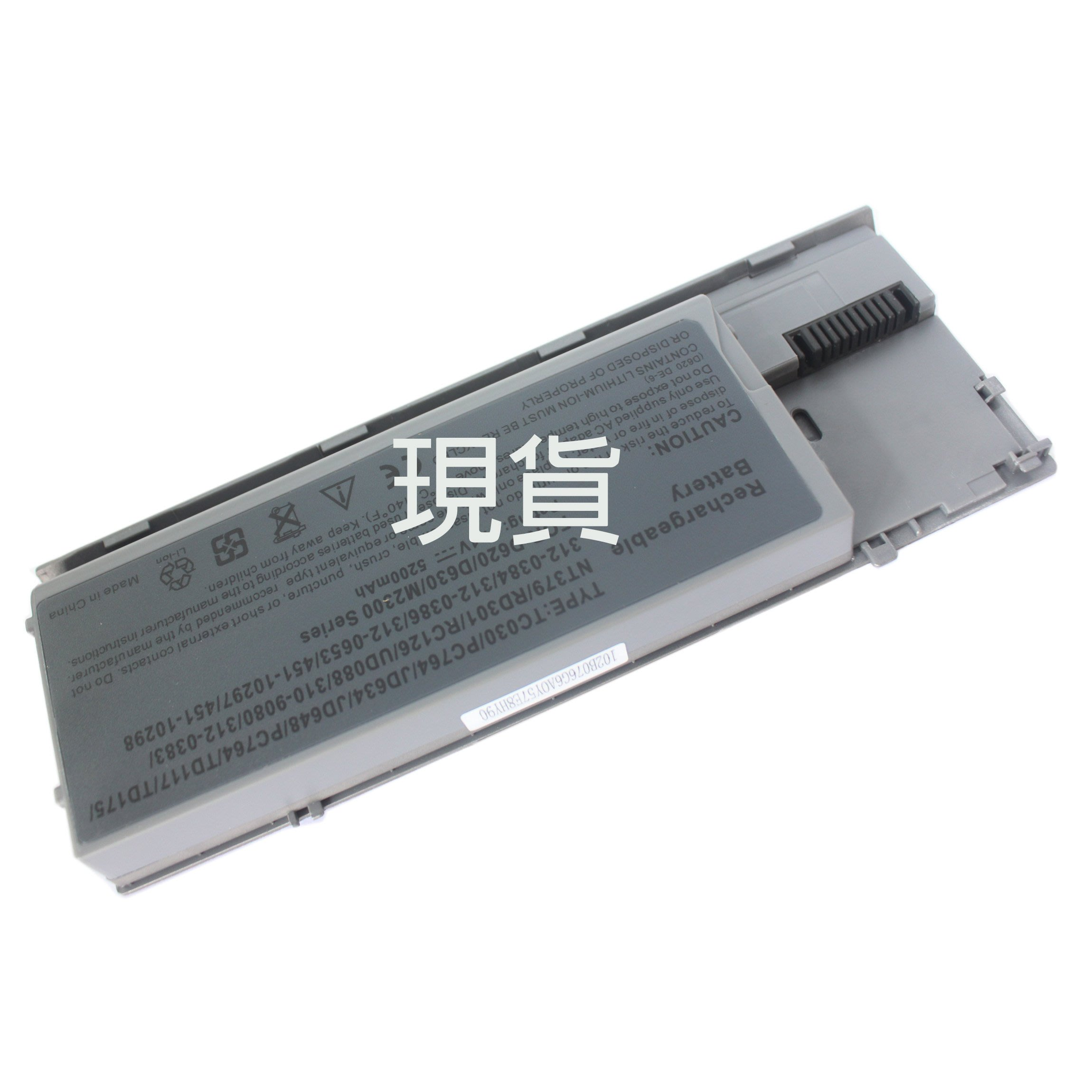 全新 DELL Latitude D620 D630 D630C D630N D631 電池