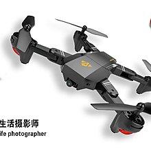 雙電池 VISUO XS809W 摺疊四軸 空拍機 畫面即時傳輸 氣壓定高 XS809W