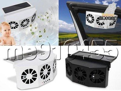 黑色現貨 第三代 太陽能汽車排風扇 車用散熱器 三頭風扇排氣更快 太陽能排風扇 散熱抽風機 太陽能大功率 太陽能汽車散熱
