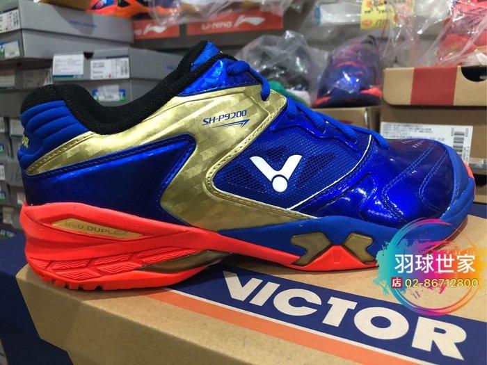 ◇ 羽球世家◇【鞋】勝利  專業羽球鞋SH-9200 藍紅白《穩定輕巧包覆》2018新品上市