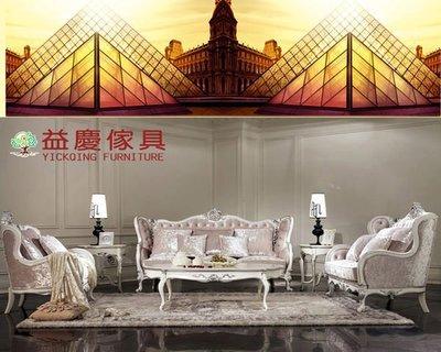 【大熊傢俱】花語 J0043 新古典 沙發 法式 布藝沙發 歐式沙發 古典沙發 木沙發 銀箔沙發