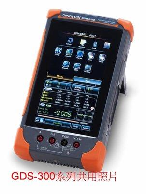 TECPEL 泰菱 》固緯 全觸碰式示波器 GDS-310 100MHz 2通道 示波器 掌上型 儲存示波器 電表 溫度