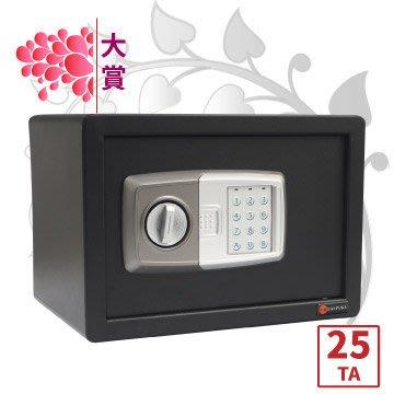 【TRENY直營】大賞 電子式保險箱-黑 25TA (兩年保固) 密碼保險箱 現金箱 保管櫃 居家安全 飯店 金庫金櫃