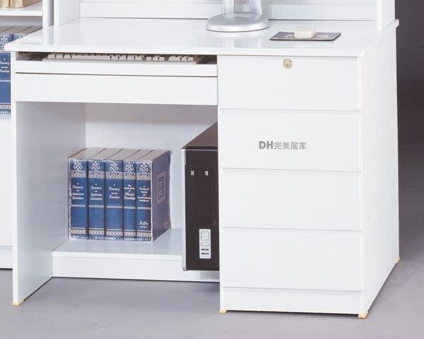 【DH】貨號N825-2《資優生》3.5尺白電腦桌下座˙白/胡桃/兩色˙簡約時尚˙主要地區免運