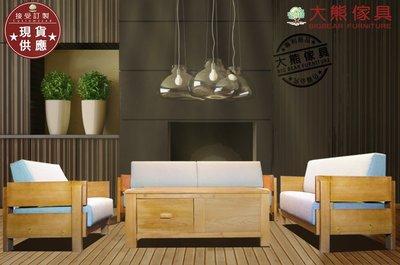 【大熊傢俱】DG-7 原木布沙發 現代 實木組椅 日式沙發 木椅 北歐布沙發 休閒沙發 簡約  檜木 韓式 歐式 布墊