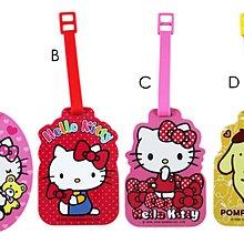 ~卡漫迷~ 三麗鷗 姓名  二款 ㊣版 Hello Kitty 布丁狗 掛牌 識別 行李箱