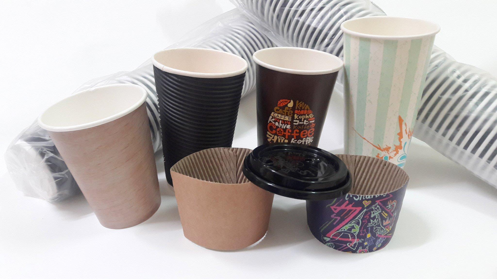 {客製化}7oz8oz9oz12oz14oz16oz22oz 紙杯 咖啡杯 冷熱共用杯 杯套 杯蓋 雙面淋膜 訂做印刷