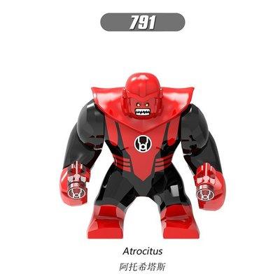 【積木班長】DC 阿托希塔斯 紅燈戒 綠光戰警 綠燈俠 超級英雄 人偶 欣宏 791 袋裝/相容 樂高 LEGO 積木
