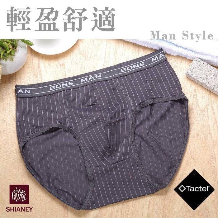 男性三角褲 (纖維材) 台灣製MIT no. 9189-席艾妮shianey