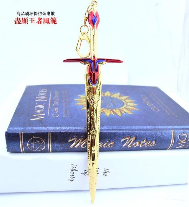 變形金剛5凱德劍合金模型 擎天柱星辰劍 (金色)18cm (送刀劍架)