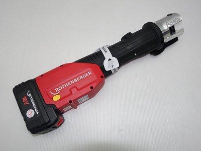 【新宇電動五金行】ASADA 德國原裝 ROMAX 充電式 電動油壓 壓接機 雙電池,270度轉向 全自動回油!(特價)