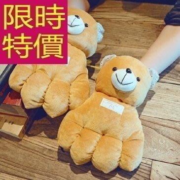 手套針織簡單清新-明星同款英倫風 羊毛女手套5色63m38    米蘭