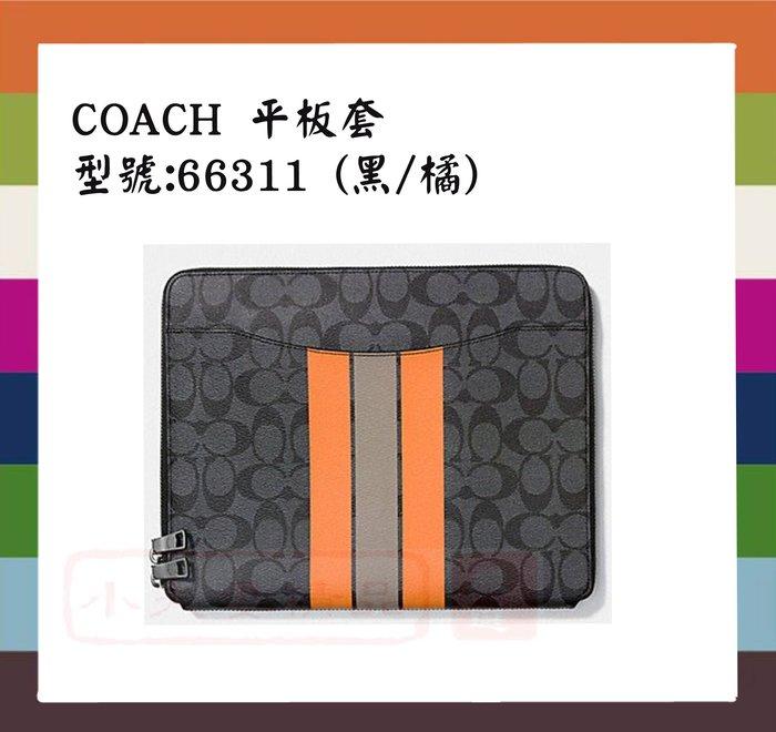 ↗小夫妻精品嚴選↖COACH真皮/平板/小米/微軟/iPad電腦保護套(平版/蘋果) 66311