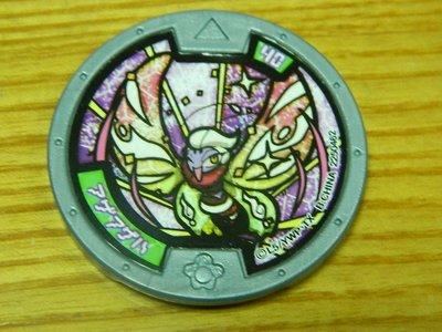 日本正版 妖怪手表 奖牌 徽章有够兴奋蝶 第2章 B124  白色表带手表专用