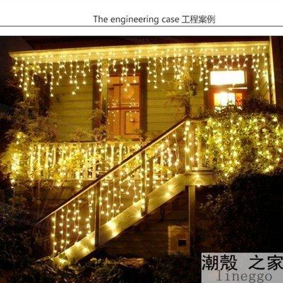 冰條燈 LED燈串節日彩燈 串燈3.5...