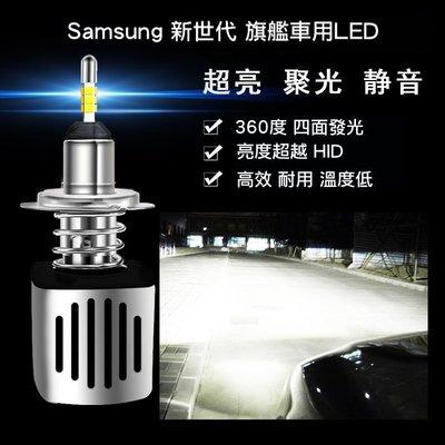 HID掰 銳盈三星LED大燈Y1 H1H4H7H8H9H11汽車9005機車魚眼大燈燈泡車燈9006賓士Benz免解碼器