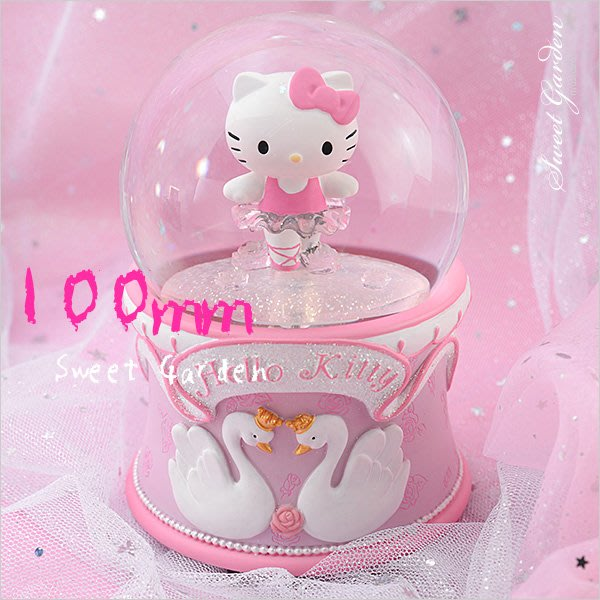 Sweet Garden, Hello Kitty芭蕾舞者音樂水晶球(免運) 發光+噴亮片 粉紅芭蕾女孩 可愛雙天鵝