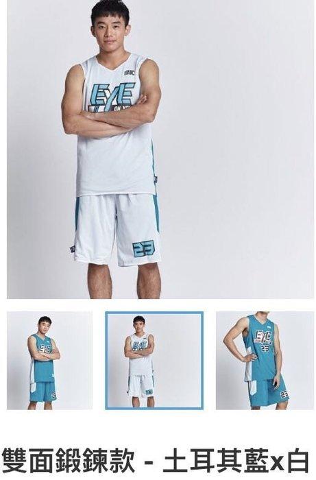 (羽球世家)IMBC 專業籃球聯賽 雙面鍛鍊款 黑x湖水綠(球衣/球褲) 特價525元 台灣製 台灣品牌 團體 雙面背心