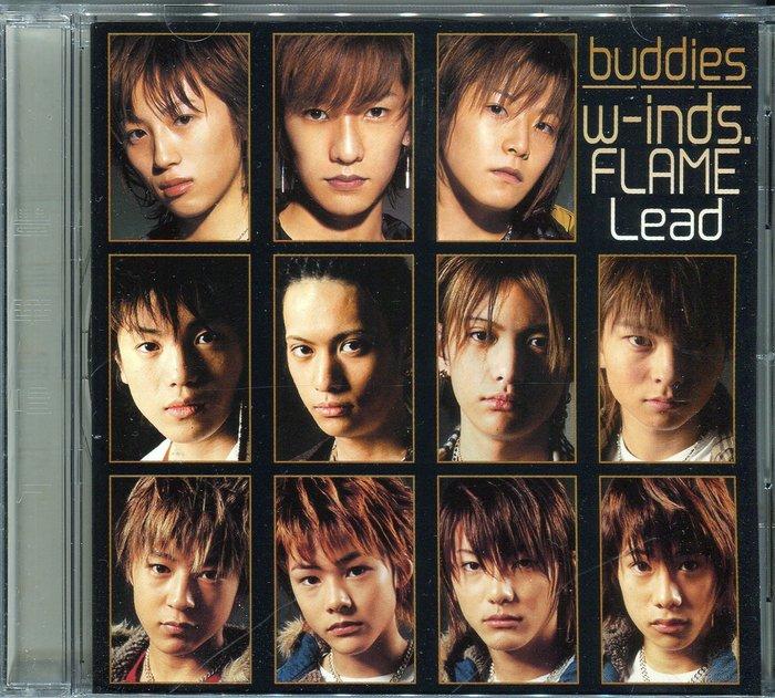 【塵封音樂盒】w-inds. & Flame & Lead - Buddies