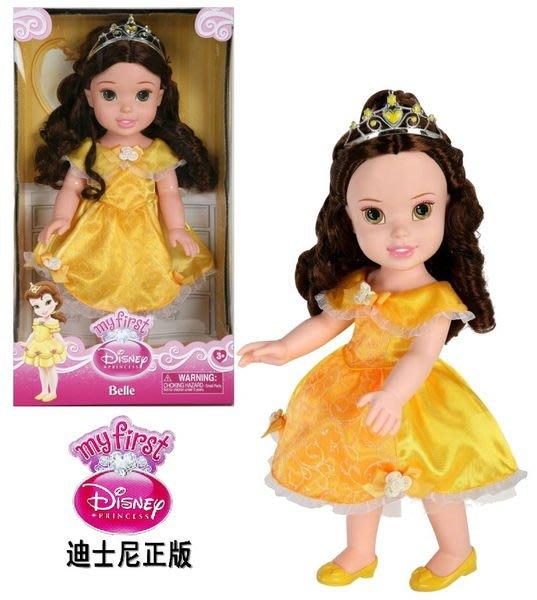 愛卡的玩具屋㊣ 迪士尼My First經典童話公主模擬手抱娃娃 美女與野獸 貝兒公主