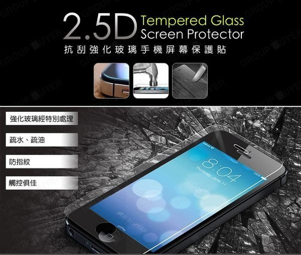 9H鋼化玻璃保護貼HTC A9 M7 M8 M9 M9+ E9+ 820 826 816 626 M9+ ME DUAL