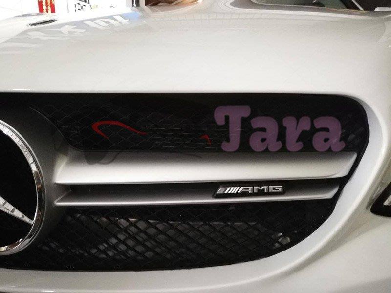 『塔菈』賓士 W205 C63 水箱罩 專用標誌 水箱護罩標誌 立體 AMG 金屬字母  空力套件