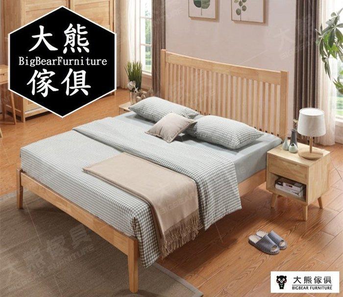【大熊傢俱】MT 906 北歐床架 簡約 實木床 五尺 鄉村床架 現代 雙人床 日式床 設計款 另售 床頭櫃 韓式 歐式
