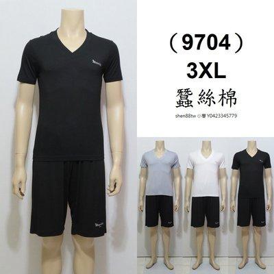 小櫻【9704 蠶絲棉.男短袖V領 3...