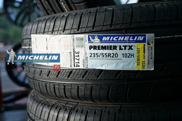 米其林 Michelin Premier LTX 對應 Lexus RX 235-55-20 歡迎詢問 / 制動改