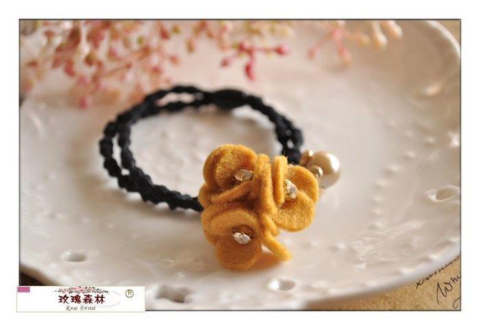玫瑰森林-- ☆°*嚴選氣質藝文花朵 水鑽毛呢花朵 珍珠  髮繩/ 髮束 (可當手環配戴) 黃