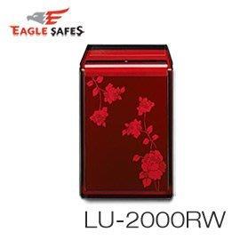 【皓翔居家安全館】Eagle Safes 韓國防火金庫 保險箱 (LU-2000RW)(酒紅玫瑰)