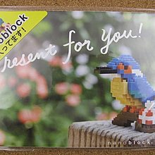 nanoblock NP041 postcard Present For You