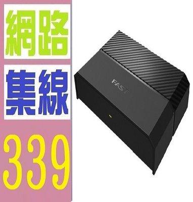 【三峽好吉市】5埠 GIGA 高速交換式集線器 Switch Hub 網路集線器 RJ45網路線 網路線擴充