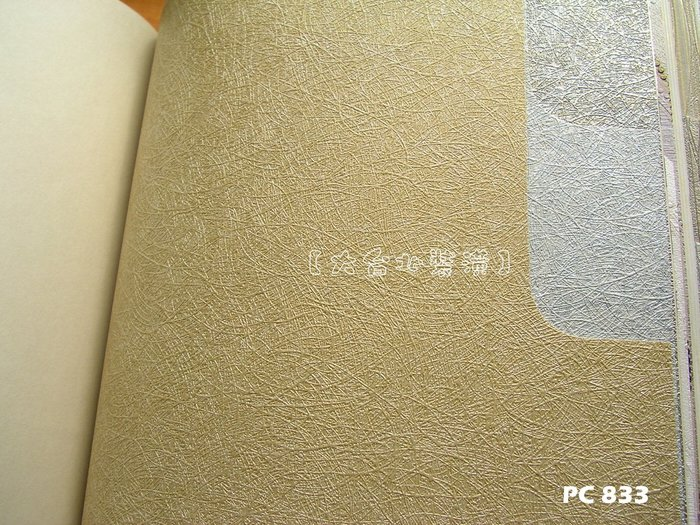 【大台北裝潢】PC國產現貨壁紙* 毛絲面 亮粉素色(5色) 每支650元