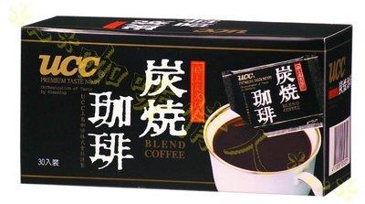 UCC咖啡~ UCC炭燒咖啡(黑咖啡,無糖無奶)2.2g*30包/盒(即溶)