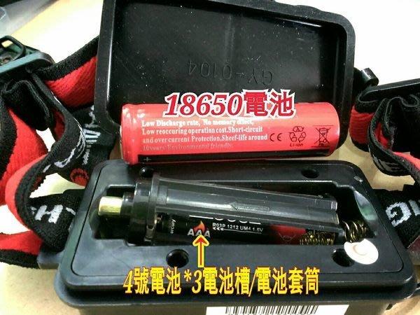 4號電池套筒4號電池架手電筒電池盒4號電池盒4號電池夾4號電池筒手電筒電池套筒
