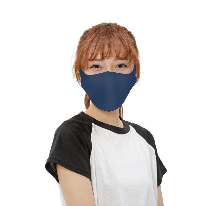 【勤逸軒】Prodigy超透氣MIT防曬立體口罩-深海藍2入