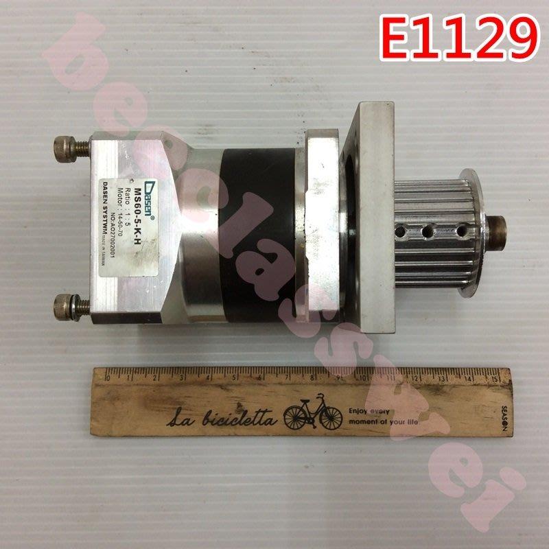 MS60-5-K-H Dasen 減速頭 E1129