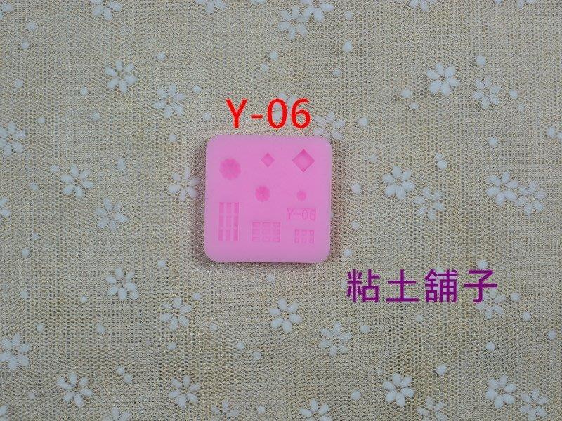 [迷你矽膠模 Y-06 ] 甜點餅乾 甜甜圈印模 兒童捏塑 美勞材料 黏土配件 工具 ~粘土舖子~