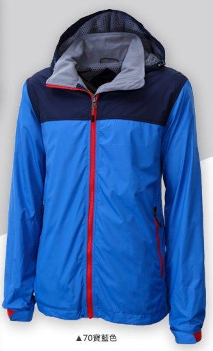 「喜樂屋戶外」WILDLAND男款輕量防風保暖外套 防風 保暖 透氣 2912-70寶藍色