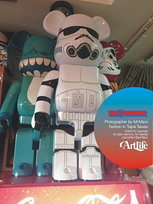 ArtLife @ BE@RBRICK 1000% STAR WARS 白兵 Stormtrooper 經典絕版逸品