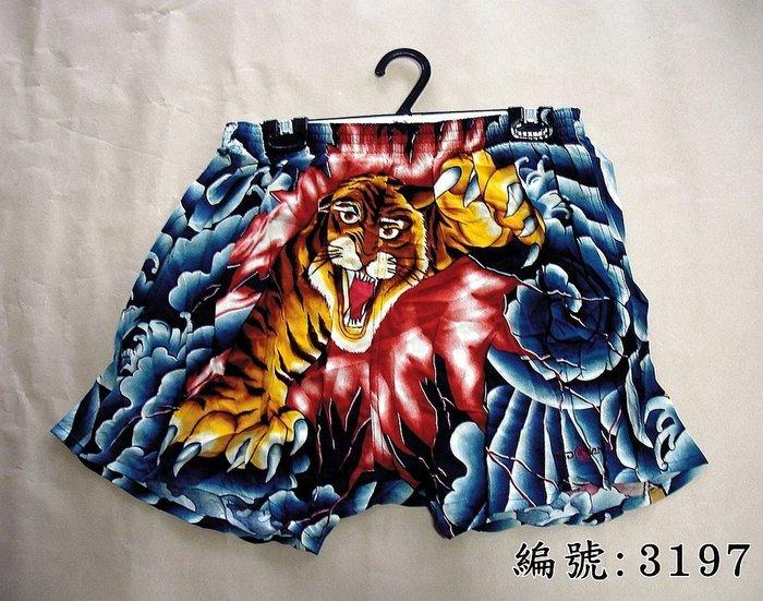 短褲台灣製紅螞蟻平口褲100% 高級棉-編號 3197、3198
