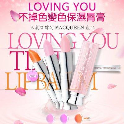 **幸福泉** 韓國 MacQueen【R1730】不掉色保濕唇膏 3.5g.特惠價$269
